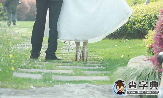 【结婚祝福语大全简短】大喜结婚祝福语大全