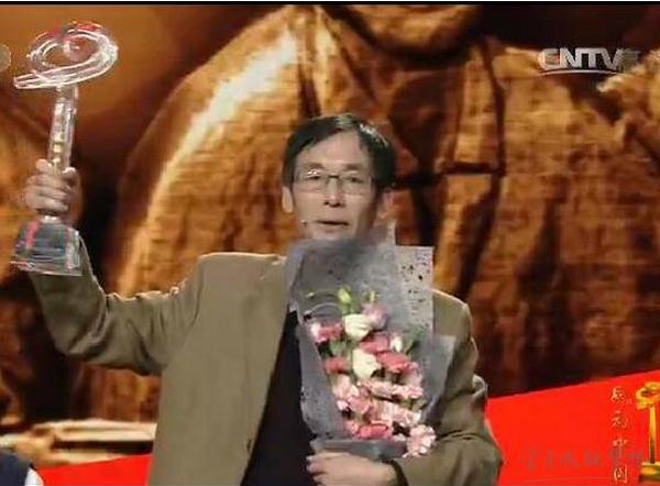 2017感动中国人物8郭小平:暖带入春风