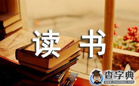 幼儿家长读书心得体会范文(精选3篇)1