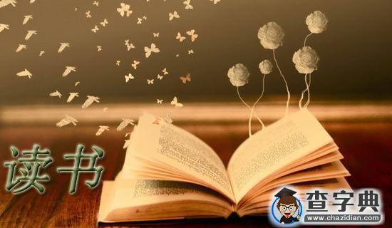 《父与子》读书心得体会(精选3篇)1