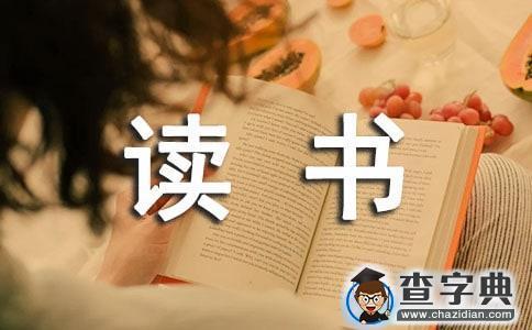正面管教个人读书心得体会(精选3篇)1
